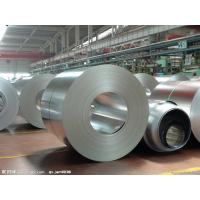 Buy cheap 1000 - 2000mm Width Galvanized Stainless Steel Coil 304 Steel Sheet For Auto Industry from wholesalers