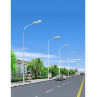 Buy cheap double arm solar e40 led street light manufacturer factory galvanized outdoor led lighting from wholesalers