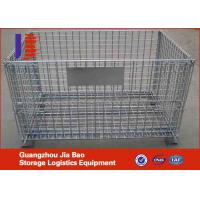 Buy cheap industrial rolling metal wire container storage cage from wholesalers
