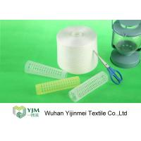 Buy cheap Multi Ply 100 Polyester Spun YarnLess Broken Ends With TFO /  Ring Spun Technics from wholesalers