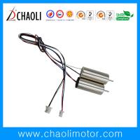 Wholesale Diameter 7mm Micro DC Motor CL-0720 For FPV Paper Airplane And DIY Quadcopter Racer from china suppliers