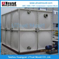 Buy cheap press mold Combined water tank / FRP sectional water tank / Mould pressing water tank from wholesalers