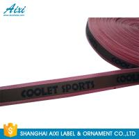 Wholesale Oxford Fabric / PP Sew On Reflective Safety Tape For Clothing from china suppliers