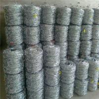 Buy cheap type of barbed wire/fence barbed wire army/steel wire fence/constantine wire for product