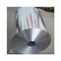 Buy cheap Jumbo Roll Household Aluminum Foil 8011/O 14 and 18 Micron 30 and 45cm Width from wholesalers