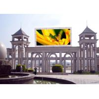 Buy cheap Wide View Angle P10mm Outdoor Fixed LED Display 960*960mm Waterproof CabinetFor Commercial Center / Supermarkets from wholesalers