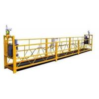 Buy cheap Suspended Platform Cradle, Roof Window Cleaning BMU Gondola ZLP630 from wholesalers