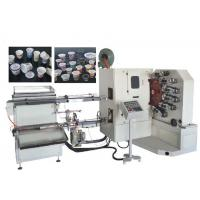 Buy cheap Low Power Consumption Plastic Thermoforming Machine Pipe Curved Offset Printing Machine from wholesalers