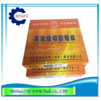 Buy cheap JDC Moly Wire 0.06mm 0.08mm For EDM Wire Cut Machine 0.1,0.12,0.14,0.15,0.2,0.18 from wholesalers