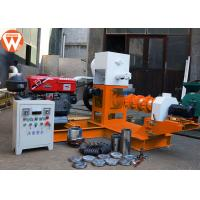 Buy cheap Shrimp Fish Feed Extruder Machine 200KG/H With Diesel Engine Soybean Meal from wholesalers