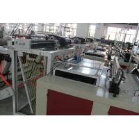 Wholesale Professional Express Bag Making Machine , Plastic Pouch Making Equipment 700kg from china suppliers