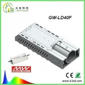 50 Watt Solar LED street Light For Garden Lighting , Solar Street Lamp Manufactures