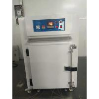 Buy cheap Customized Factory Industrial Drying Oven  ,  Industrial Drying Machine from wholesalers