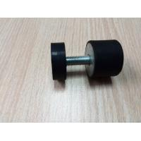 Buy cheap Anti shock Rubber Vibration Damper for Motorcycle or Automobile , VMQ / Neoprene / CR from wholesalers