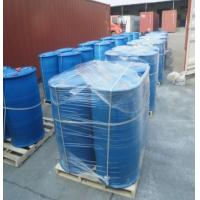 Buy cheap CAS:18472-51-0 Pharmaceutical Raw Material Chlorhexidine digluconate C34H54Cl2N10O14 from wholesalers