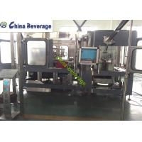 Buy cheap Aluminum Beer Filling Can Sealing Machine For Beverage Factory PLC Control from wholesalers