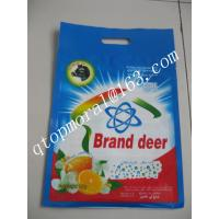 Buy cheap Laundry Detergent Powder from wholesalers