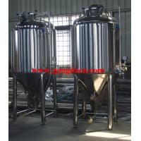 Stainless steel home brew conical fermenter / Micro beer home fermentor / fermentation tank Manufactures