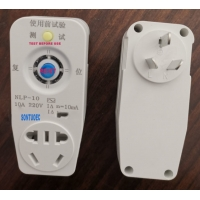 Buy cheap Residual Current 230V 10A 16A 10mA ELCB Circuit Breaker from wholesalers