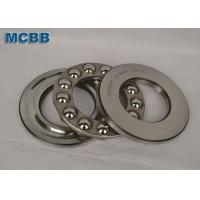 Buy cheap Single Direction Thrust Ball Bearings 51180M 400*480*65 Radial Load Bearing from wholesalers