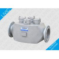 China Water Magnetic Filter 0.6MPa / 1.0MPa Pressure For Pharmaceutical Industry on sale