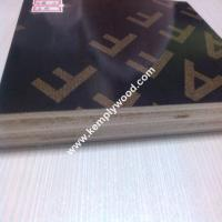 Buy cheap Linyi best price 9mm 12mm 15mm 18mm 21mm WBP glue brown black film faced plywood(marine plywood) from wholesalers