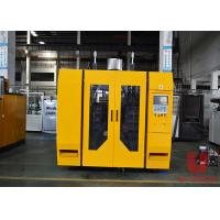 Buy cheap Hdpe Pp Extrusion Blow Molding Machine / 1L Small Blow Moulding Machine from wholesalers