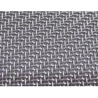 Buy cheap Customized Length Stainless Steel Woven Wire Mesh Durable For Chemical Industry from wholesalers