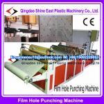 Buy cheap Film punching machine / film perforation machine from wholesalers