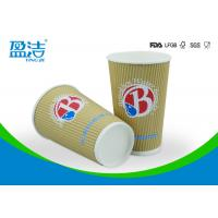 Buy cheap 16oz Eco Friendly Coffee Paper Cups With White Or Black PS Lids Available product