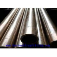 Buy cheap C70600 C71500 C71640 Copper Nickel Tube cuni 70/30 DIN 86019 14BAR PN 14 from wholesalers