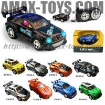 Buy cheap Mc-2006 1: 52 Levan Mini RC Cars - 8 Styles from wholesalers