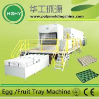 Buy cheap pulp molding egg tray machine waste paper pulp molding machine from wholesalers