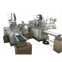 Wholesale Intelligent Fully Automatic Mask Machine With Total Count And Batch Count Function from china suppliers