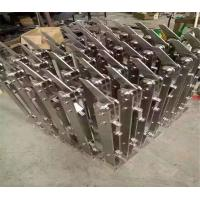 Buy cheap Flat sheet made stainless steel balustrade aisi304 316 grade handrail China supplier from wholesalers