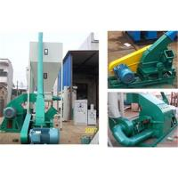 Buy cheap Combined Wood Crusher from wholesalers