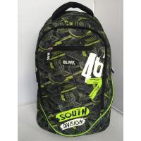 Buy cheap Printing student Teenage School Backpacks , college back to school backpacks for girls from wholesalers