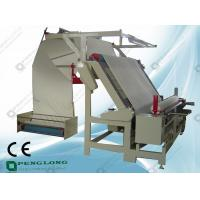 Buy cheap Fabric Finishing Machine-Fabric Inspection Machine for Tubular Fabric from wholesalers