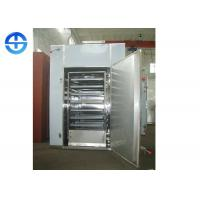 Buy cheap TMS Commercial Food Dehydrator Machine / Onion Hot Air Circle Drying  Machine from wholesalers