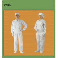 Buy cheap Class 100 Clean Room Garments / Suit with Zipper , Polyester Fabric ESD from wholesalers