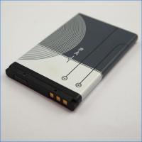 Buy cheap 2013 HOT SALES MOBILE BATTERY FOR NOKIA 4C/5C/4CT/5CT/ETC from wholesalers