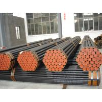 Buy cheap ASTM A519 Seamless precision steel pipe and tubes from wholesalers