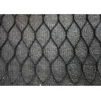 Buy cheap SS316 Material Animal Enclosure Mesh Stainless Steel Wire Rope Zoo Mesh product