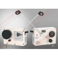 Buy cheap High Normal Speed Coil Winding Tensioner Servo Electronic Tensioner from wholesalers