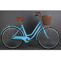Wholesale Cheap hi-ten steel colorful 26 inch OL elegant city bicycle for lady  with Shimano 7 speed with pvc basket from china suppliers