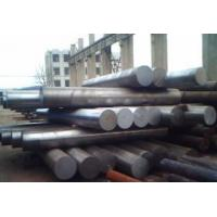 Buy cheap Free Forging Round Bar And Parts from wholesalers