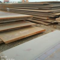 Buy cheap Supply per ton price 09CUPCRNI-A steel sheet from wholesalers