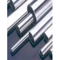 Buy cheap Mild steel square tube from wholesalers