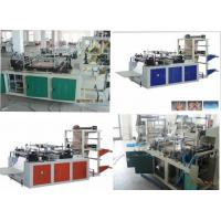 Buy cheap Double Layers Disposable PE Gloves Making Machine With Automatic Counting Function from wholesalers