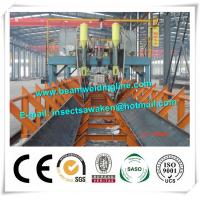 Buy cheap Gantry Submerged Arc Welding Equipment For H Beam Production Line from wholesalers